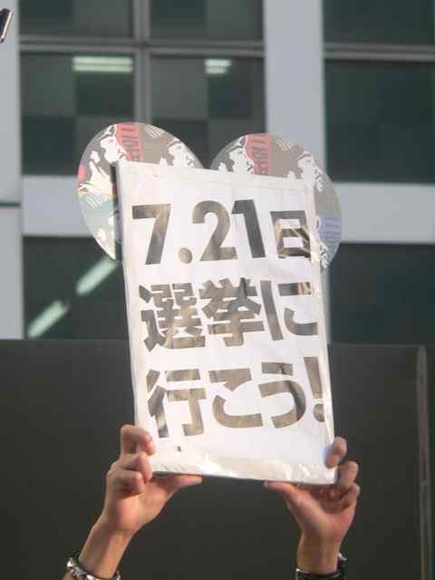 7月21日だよ!.jpg