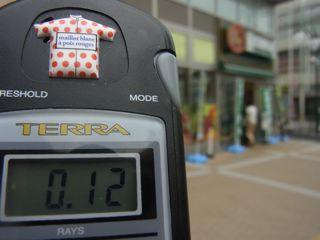 8月2日北口駅前0.12.jpg