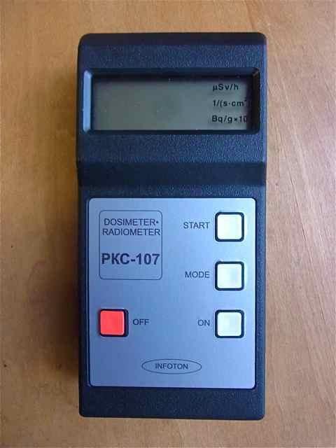 PKC-107.jpg