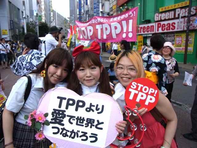 TPPより愛で世界とつながろう!.jpg