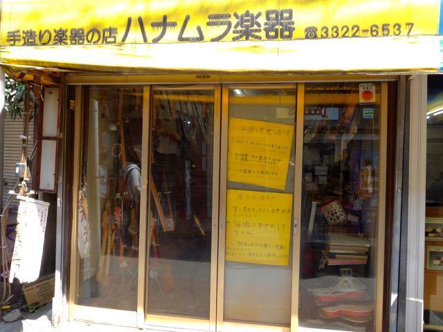 DSCN4232.jpg