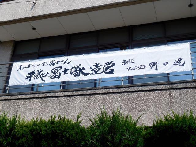 DSCN4249.jpg