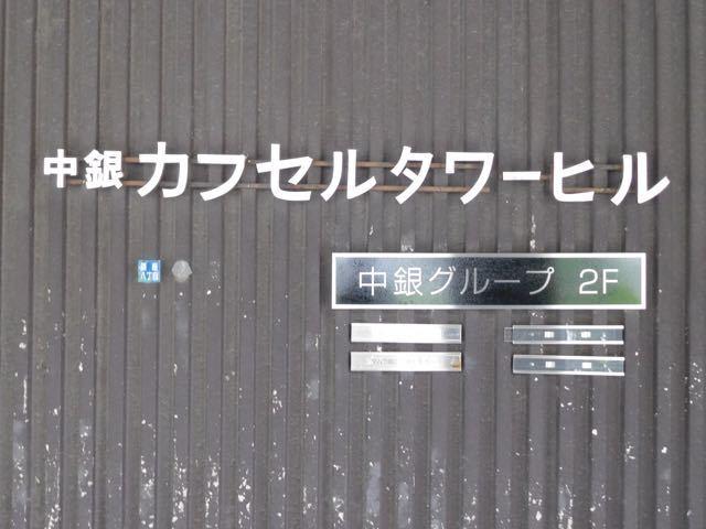 DSCN4745.jpg