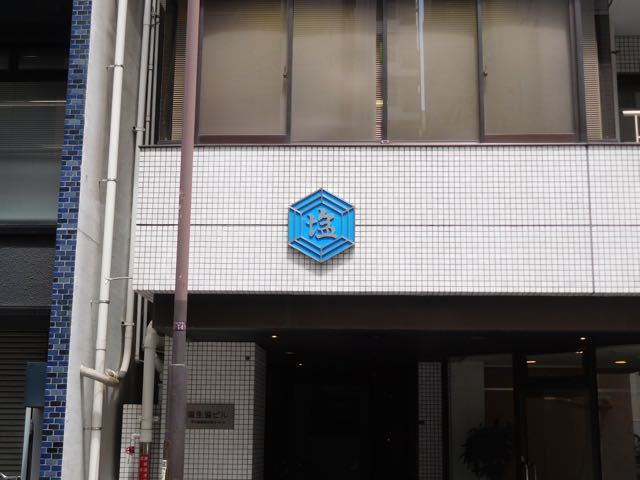 DSCN5399.jpg