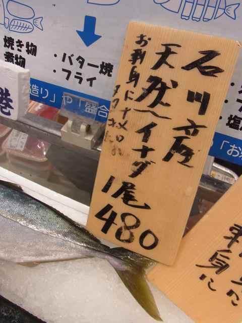 今日は480円だった.jpg