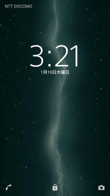 Screenshot_20170119-032119.jpg