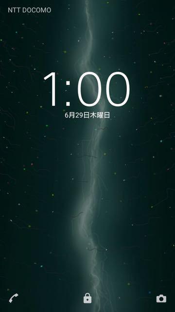 Screenshot_20170629-010100.jpg