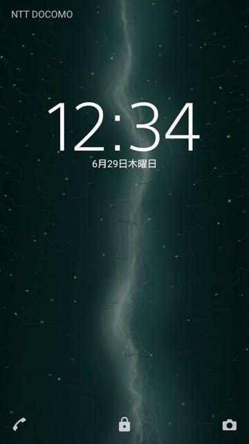 Screenshot_20170629-123438.jpg