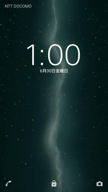 Screenshot_20170630-010015.jpg