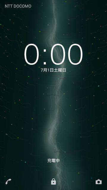 Screenshot_20170701-000049.jpg