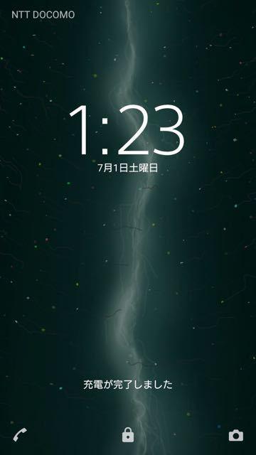Screenshot_20170701-012344.jpg
