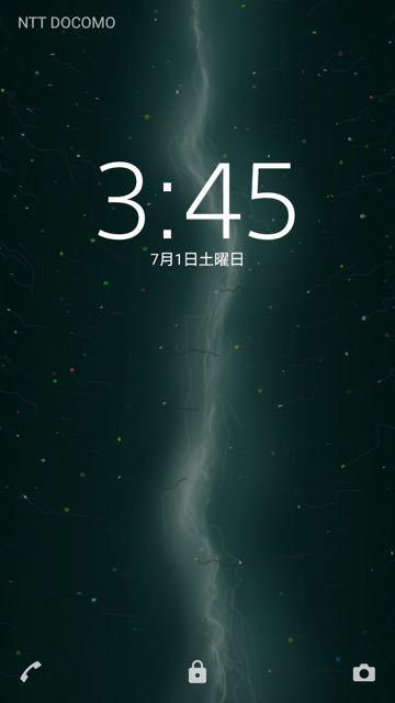 Screenshot_20170701-034530.jpg