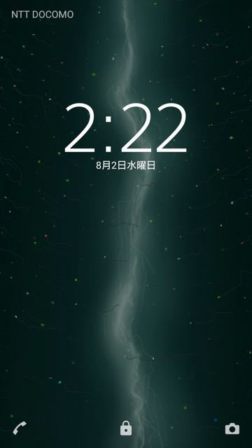 Screenshot_20170802-022251.jpg