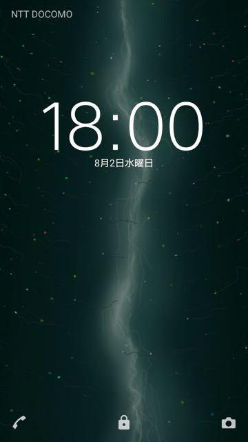 Screenshot_20170802-180013.jpg