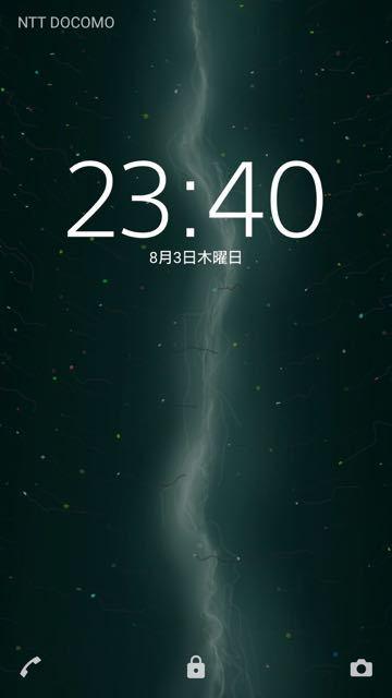 Screenshot_20170803-234017.jpg