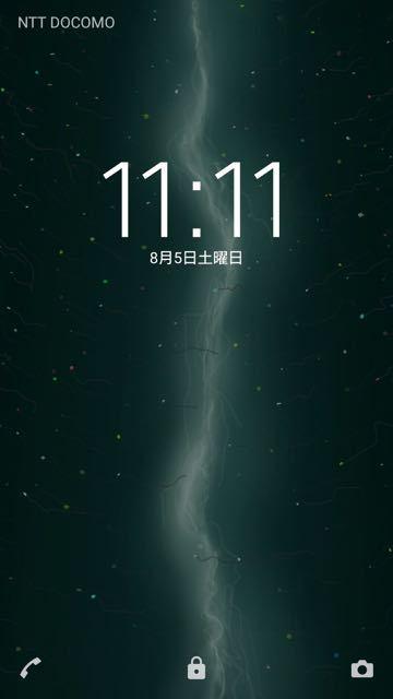 Screenshot_20170805-111158.jpg