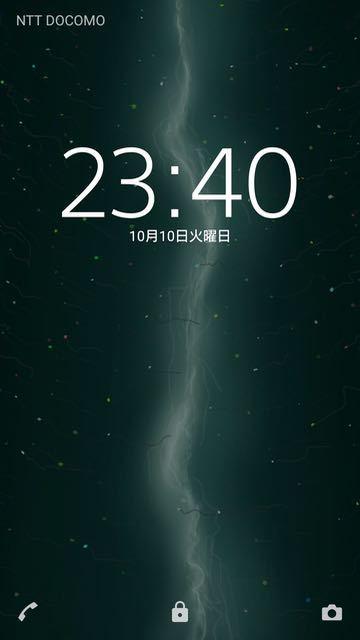 Screenshot_20171010-234012.jpg