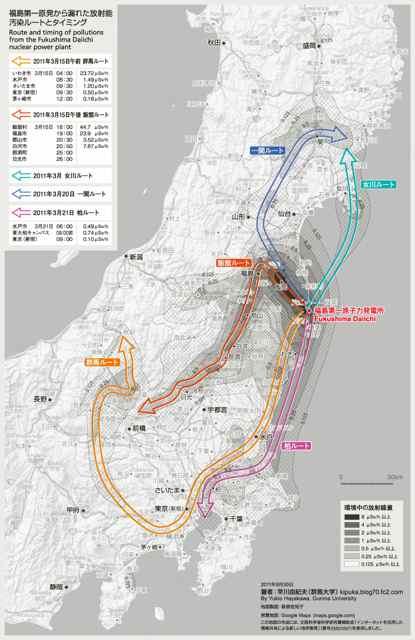 route930-1.jpg