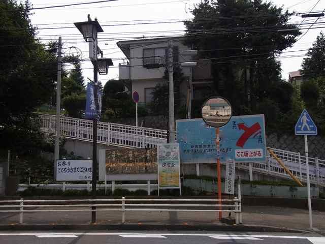 お墓へのエントリー坂.jpg