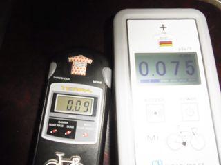 不知火2 0.09 0.075.jpg
