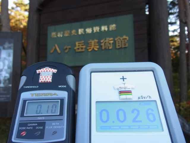 八ヶ岳美術館入り口前0.10 0.026.jpg