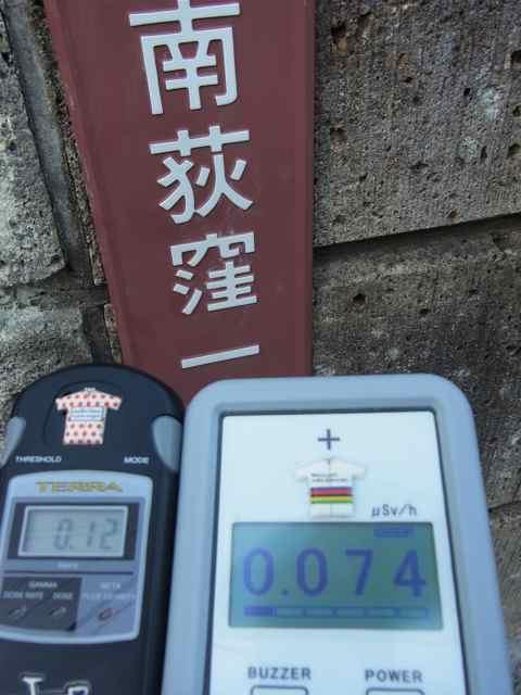 南荻窪一丁目0.12 0.074.jpg