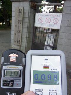 新宿御苑0.13 0.098.jpg