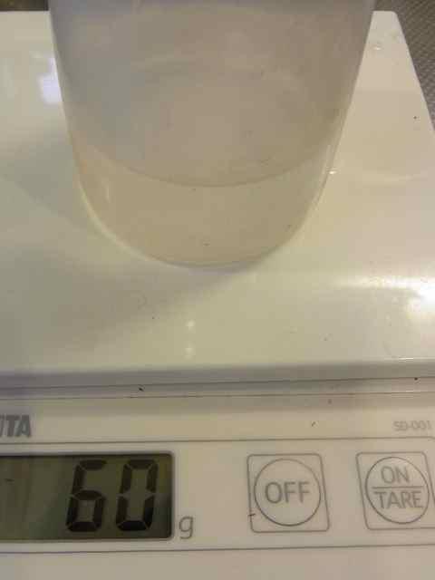 水の計量1.jpg