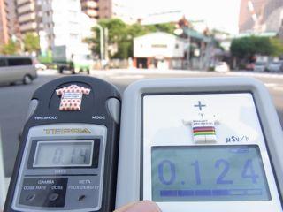 水天宮前交差点0.124 0.14.jpg