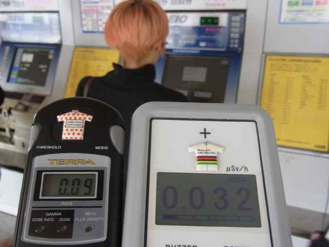 永福町駅0.09 0.032.jpg