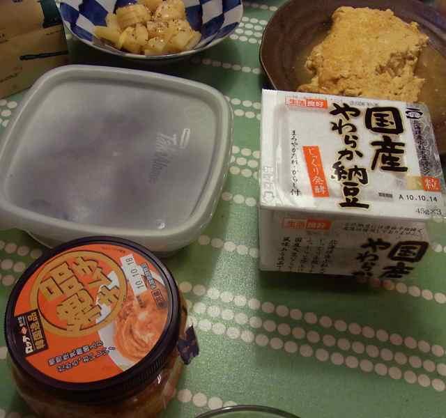 納豆キムチ.jpg