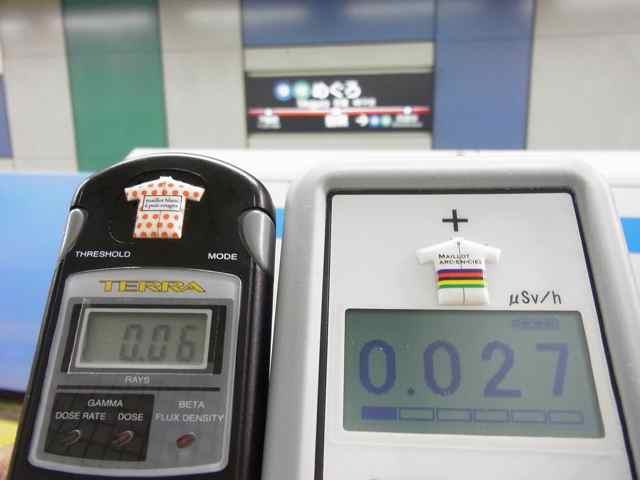 都営三田線目黒駅ホーム0.06 0.027.jpg
