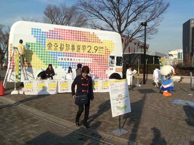 都知事選メッセージバス.jpg
