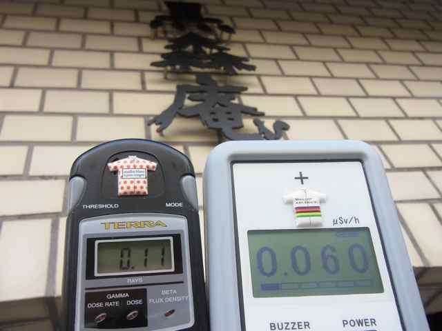 10月17日黒森庵前0.11 0.060.jpg