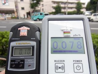 9/9西永福交差点0.078 0.10.jpg