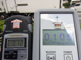 9/9西永福交差点0.105 0.12.jpg