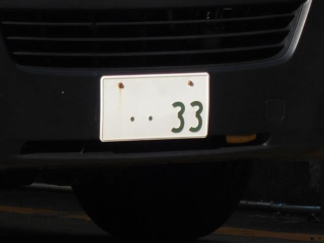 DSCN5813.jpg