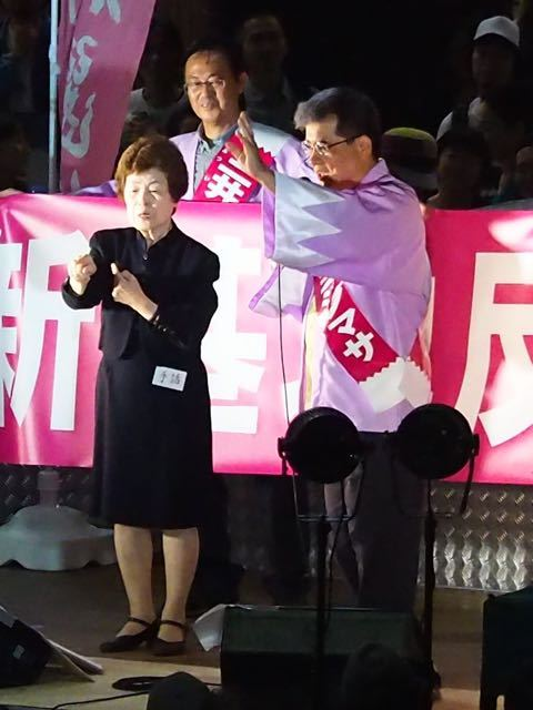 野原ヨシマサ.jpg