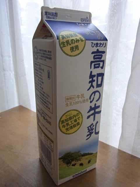 高知の牛乳1.jpg