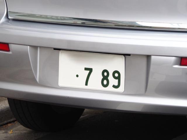 P5090432.jpg