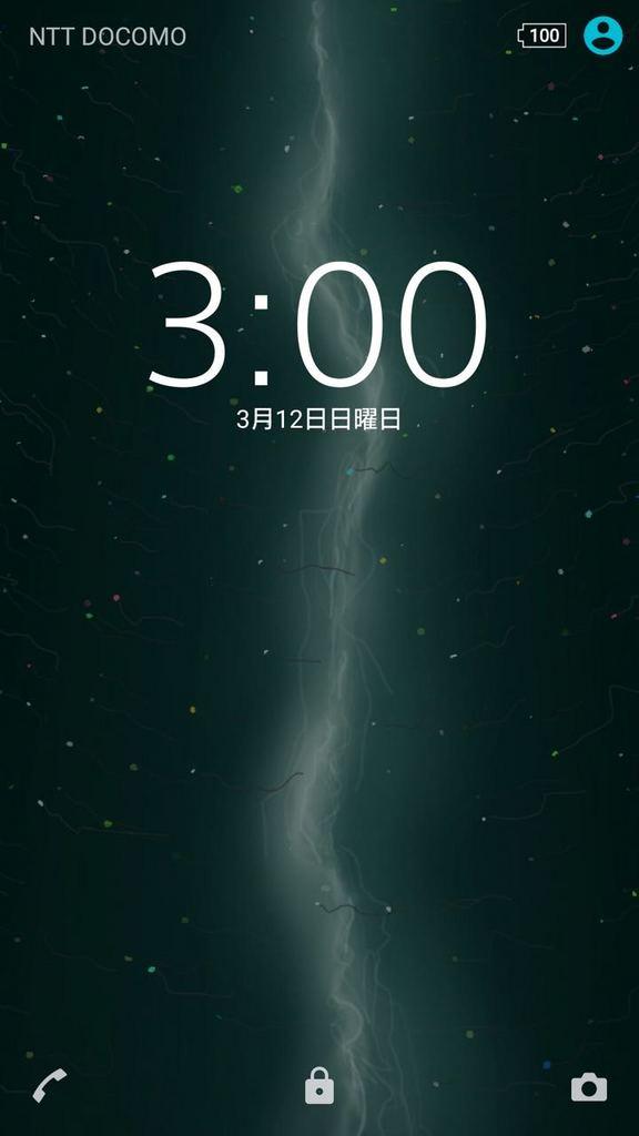 Screenshot_20170312-030017.jpg