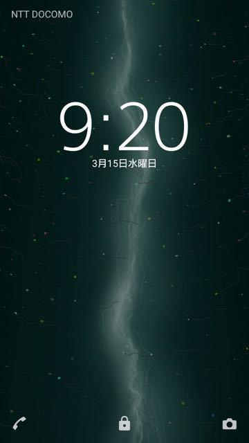 Screenshot_20170315-092056.jpg
