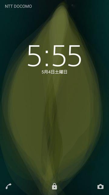 Screenshot_20190504-055521.jpg