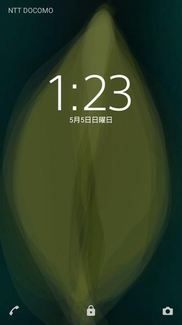 Screenshot_20190505-012325.jpg