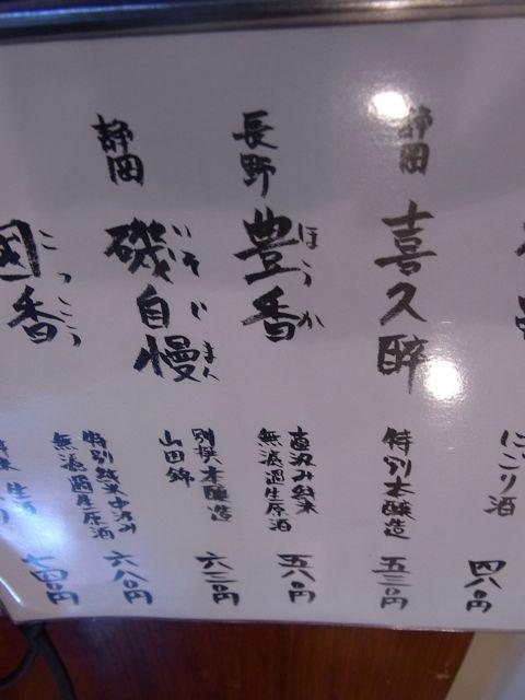 sake 1.jpg